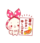もちずきんちゃん・夏のメッセージ(個別スタンプ:37)
