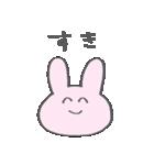たったんすたんぷ オタク用2(個別スタンプ:01)