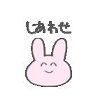 たったんすたんぷ オタク用2(個別スタンプ:02)