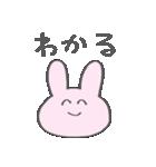 たったんすたんぷ オタク用2(個別スタンプ:03)