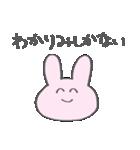 たったんすたんぷ オタク用2(個別スタンプ:04)