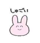 たったんすたんぷ オタク用2(個別スタンプ:05)