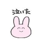 たったんすたんぷ オタク用2(個別スタンプ:06)