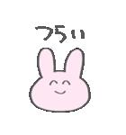 たったんすたんぷ オタク用2(個別スタンプ:07)