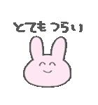 たったんすたんぷ オタク用2(個別スタンプ:08)
