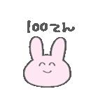 たったんすたんぷ オタク用2(個別スタンプ:09)