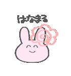 たったんすたんぷ オタク用2(個別スタンプ:10)