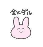 たったんすたんぷ オタク用2(個別スタンプ:11)