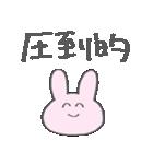 たったんすたんぷ オタク用2(個別スタンプ:12)