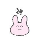 たったんすたんぷ オタク用2(個別スタンプ:13)