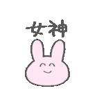 たったんすたんぷ オタク用2(個別スタンプ:14)