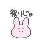 たったんすたんぷ オタク用2(個別スタンプ:15)