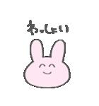 たったんすたんぷ オタク用2(個別スタンプ:16)
