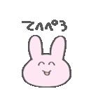 たったんすたんぷ オタク用2(個別スタンプ:17)