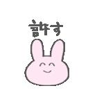 たったんすたんぷ オタク用2(個別スタンプ:18)