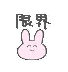 たったんすたんぷ オタク用2(個別スタンプ:19)