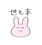 たったんすたんぷ オタク用2(個別スタンプ:20)