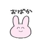 たったんすたんぷ オタク用2(個別スタンプ:21)