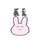 たったんすたんぷ オタク用2(個別スタンプ:22)