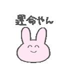 たったんすたんぷ オタク用2(個別スタンプ:23)
