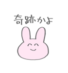 たったんすたんぷ オタク用2(個別スタンプ:24)