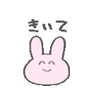 たったんすたんぷ オタク用2(個別スタンプ:25)