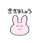 たったんすたんぷ オタク用2(個別スタンプ:26)