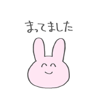 たったんすたんぷ オタク用2(個別スタンプ:27)