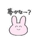 たったんすたんぷ オタク用2(個別スタンプ:28)