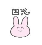 たったんすたんぷ オタク用2(個別スタンプ:29)