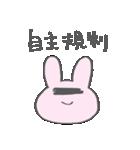 たったんすたんぷ オタク用2(個別スタンプ:30)