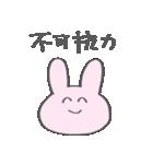 たったんすたんぷ オタク用2(個別スタンプ:31)