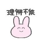 たったんすたんぷ オタク用2(個別スタンプ:32)