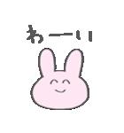 たったんすたんぷ オタク用2(個別スタンプ:33)