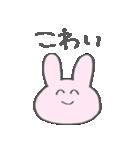 たったんすたんぷ オタク用2(個別スタンプ:34)