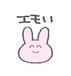 たったんすたんぷ オタク用2(個別スタンプ:36)