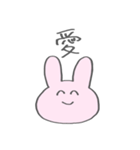 たったんすたんぷ オタク用2(個別スタンプ:37)