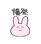 たったんすたんぷ オタク用2(個別スタンプ:38)