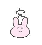 たったんすたんぷ オタク用2(個別スタンプ:39)