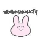 たったんすたんぷ オタク用2(個別スタンプ:40)