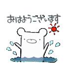 しろくまたん☆シンプルすたんぷ 夏(個別スタンプ:01)