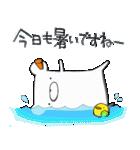 しろくまたん☆シンプルすたんぷ 夏(個別スタンプ:02)
