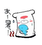 しろくまたん☆シンプルすたんぷ 夏(個別スタンプ:03)