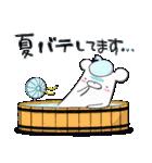 しろくまたん☆シンプルすたんぷ 夏(個別スタンプ:04)