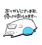 しろくまたん☆シンプルすたんぷ 夏(個別スタンプ:05)