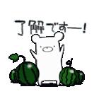 しろくまたん☆シンプルすたんぷ 夏(個別スタンプ:07)