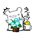 しろくまたん☆シンプルすたんぷ 夏(個別スタンプ:08)