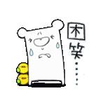 しろくまたん☆シンプルすたんぷ 夏(個別スタンプ:10)