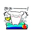 しろくまたん☆シンプルすたんぷ 夏(個別スタンプ:11)
