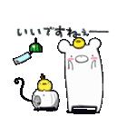 しろくまたん☆シンプルすたんぷ 夏(個別スタンプ:12)